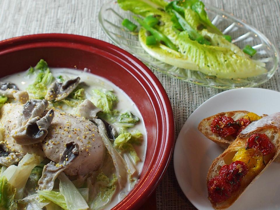ある日の夕食から1~鶏胸肉と甘栗の白ワイン蒸し