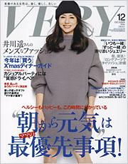 very_20141107