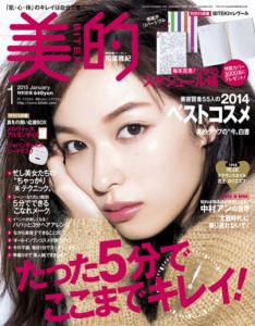 201501_magazine