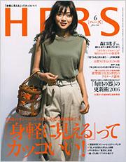 hers_20160512[1]